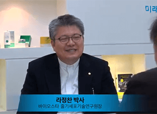 연구원장-인터뷰-2