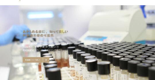 대한민국 성체줄기세포 기술,  일본에서 전 세계를 향한 재생의료 대중화의 새 길을 열었다!