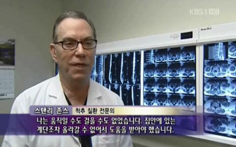 바이오스타 줄기세포연구원 라정찬 박사팀, 자가지방줄기세포 정맥 주사법으로 자가면역질환 치료 길 열었다!
