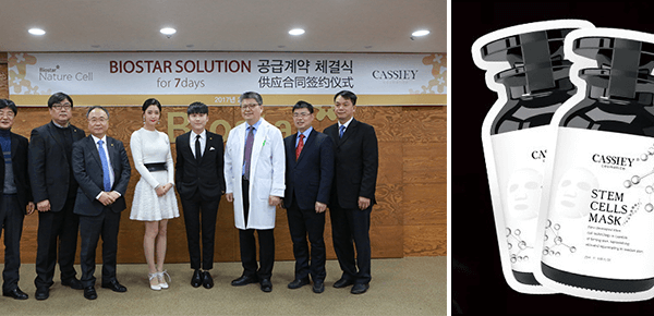 네이처셀, '줄기세포 배양액 화장품 원료' 중국 수출 개시